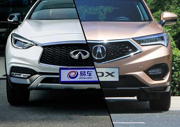 英菲尼迪QX30对比讴歌CDX 新来的都不怂!