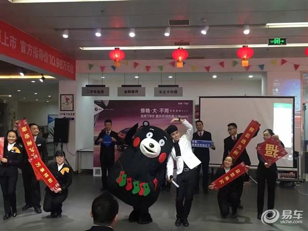 启辰T90重庆风靡上市 售价10.98万起