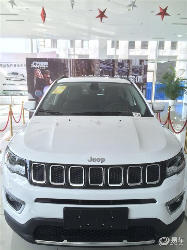外刚内柔 南京全新Jeep指南者到店实拍