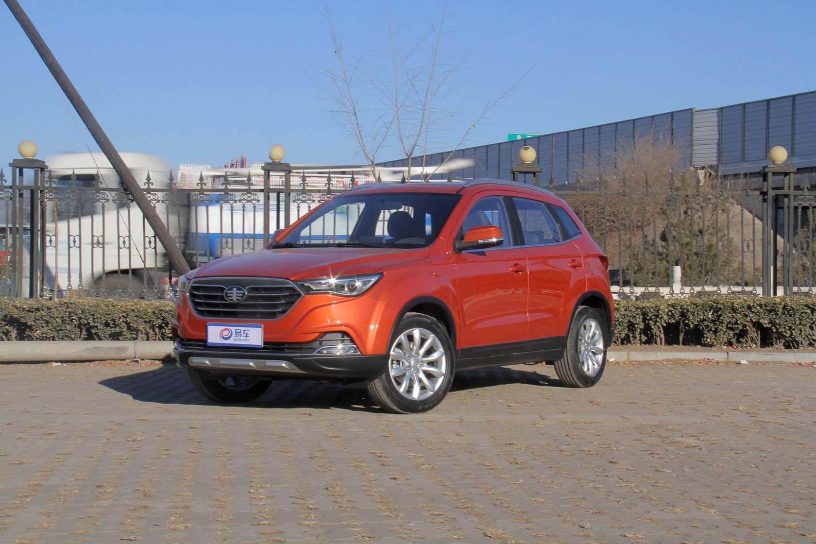 奔腾X40将于1月17日下线 旗下首款小型SUV