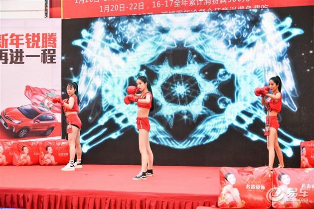 2017款名爵锐腾蚌埠地区上市发布会落幕