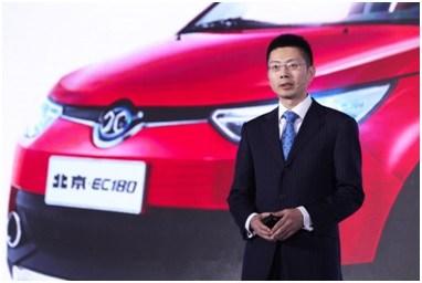 EC180发布会品牌营销专家陆皓正式亮相