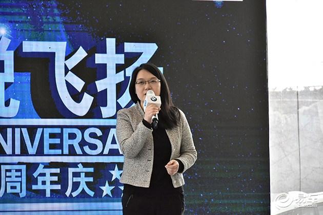 上海众国宝泓6周年店庆 暨1系三厢亮相