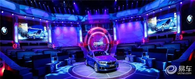 20.48万元起售 全新BMW 1系运动轿车上市