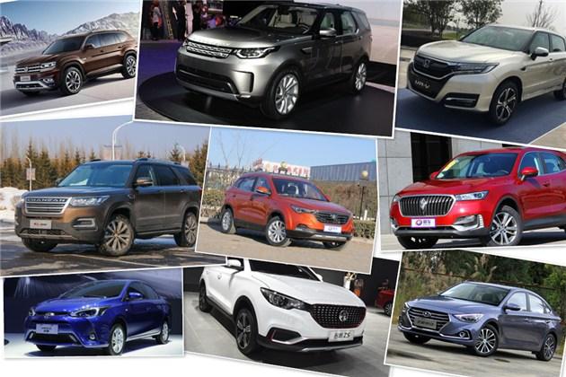3月将上市新车盘点 一大波SUV正在靠近