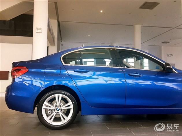 全新BMW1系 首付低至4.1万元 月供888元起