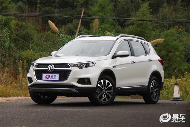 东风风度MX5新车型上市 售12.55万元 价格更亲民