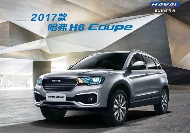 18款车型可选!新款哈弗H6 Coupe上市 售12.58万-14.98万元
