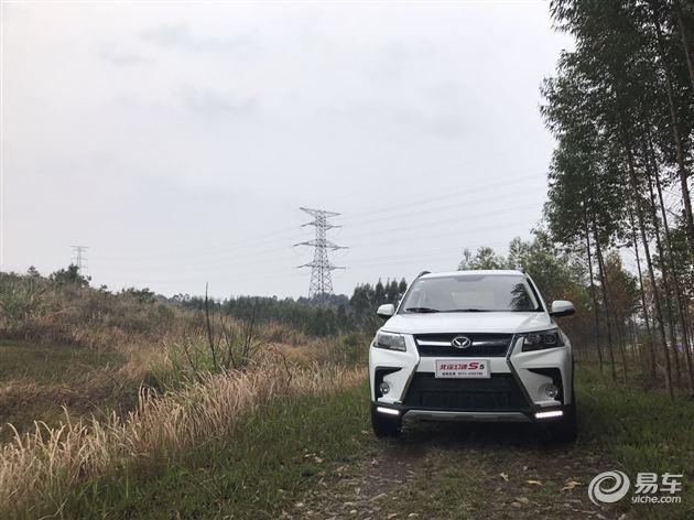 试驾北汽幻速S5 1.3T手动尊贵型