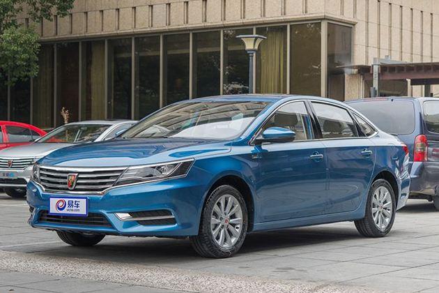 荣威i6 1.0T车型配置曝光 3款车型/预售9-12万