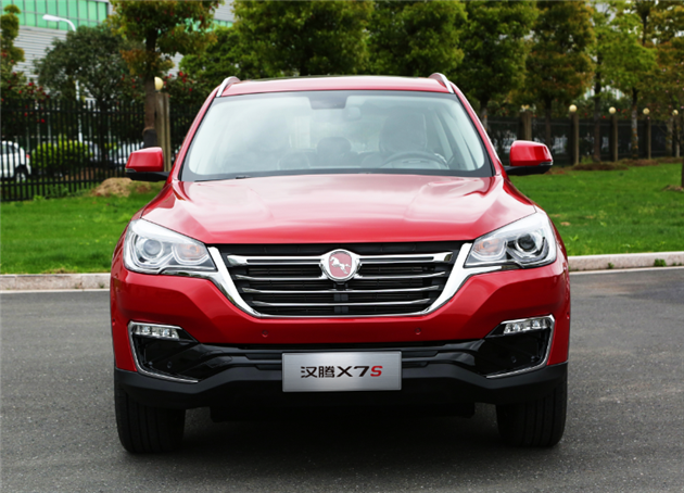 全新汉腾X7S实车曝光 亮相上海车展