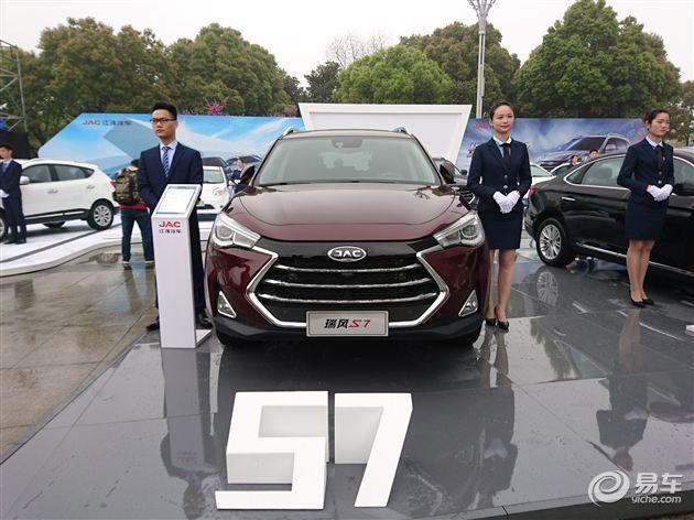 江淮瑞风S7公布预售价 预售10.98-15.18万元