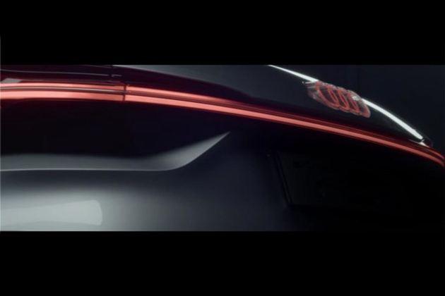 奥迪发布X17概念车预告视频 上海车展全球首发