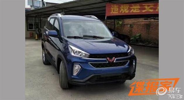 五菱首款SUV实车图片曝光 上海车展亮相