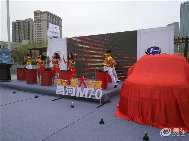 榆林全能大7座MPV昌河M70正式上市