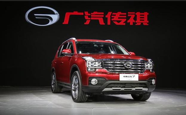 传祺GS7上海车展首发亮相 预售价15.58-22.98万元