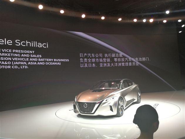 2017上海车展:日产Vmotion 2.0概念车国内首发