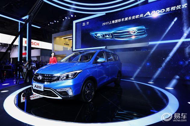 长安欧尚A800亮相上海车展 定位中型7座MPV 搭载1.5T发动机