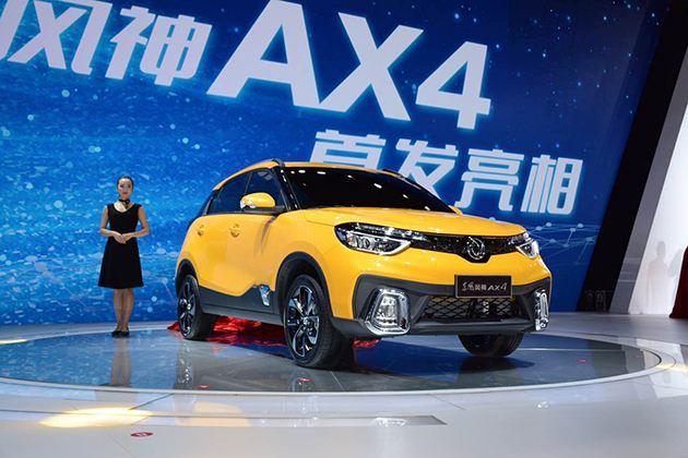 东风风神AX4上海车展首发亮相 又一款自主小型SUV