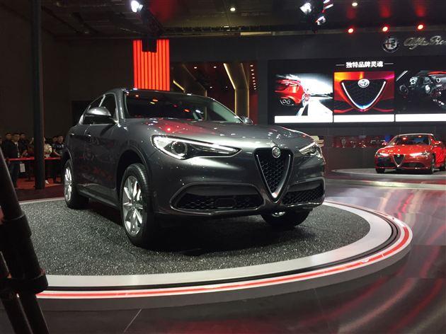 阿尔法·罗密欧Stelvio国内首发 文艺范儿品牌的首款SUV