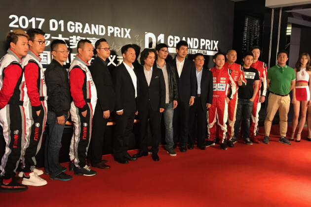 D1 GRAND PRIX飘移大赛中国杯启动