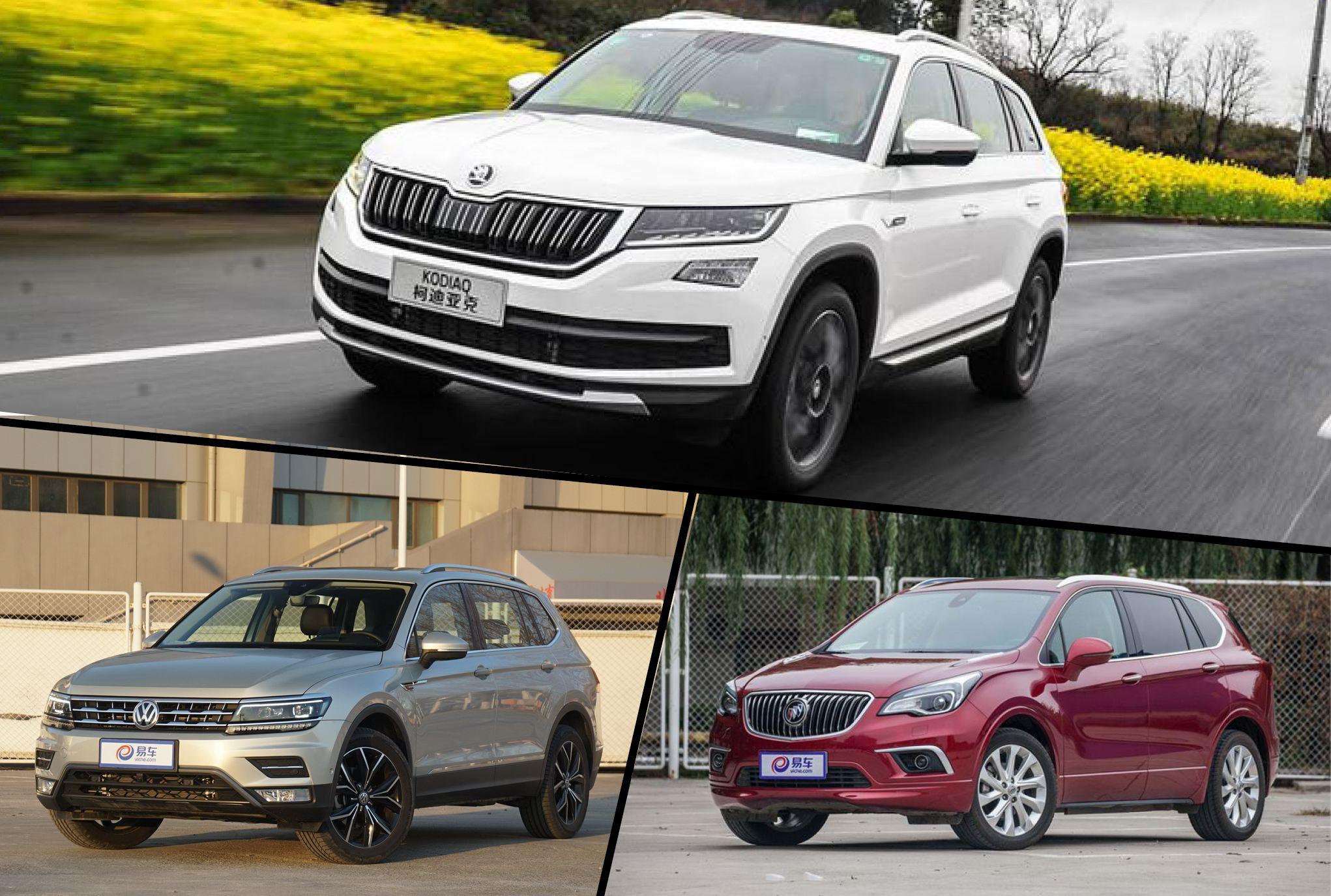 2017年合资中级SUV市场大观 柯迪亚克/途观L/昂科威谁是主力?