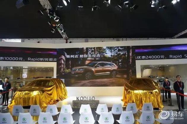 2017年西安五一车展开幕 斯柯达柯迪亚克上演开幕首秀