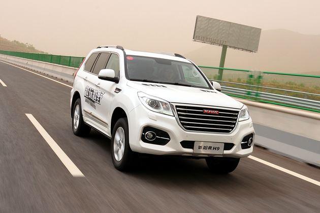 试驾新款哈弗H9 安全配置提升/换装8AT变速箱