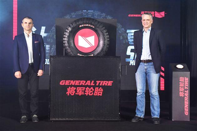 将军轮胎正式登陆中国市场 6款产品/轿车/SUV都有份