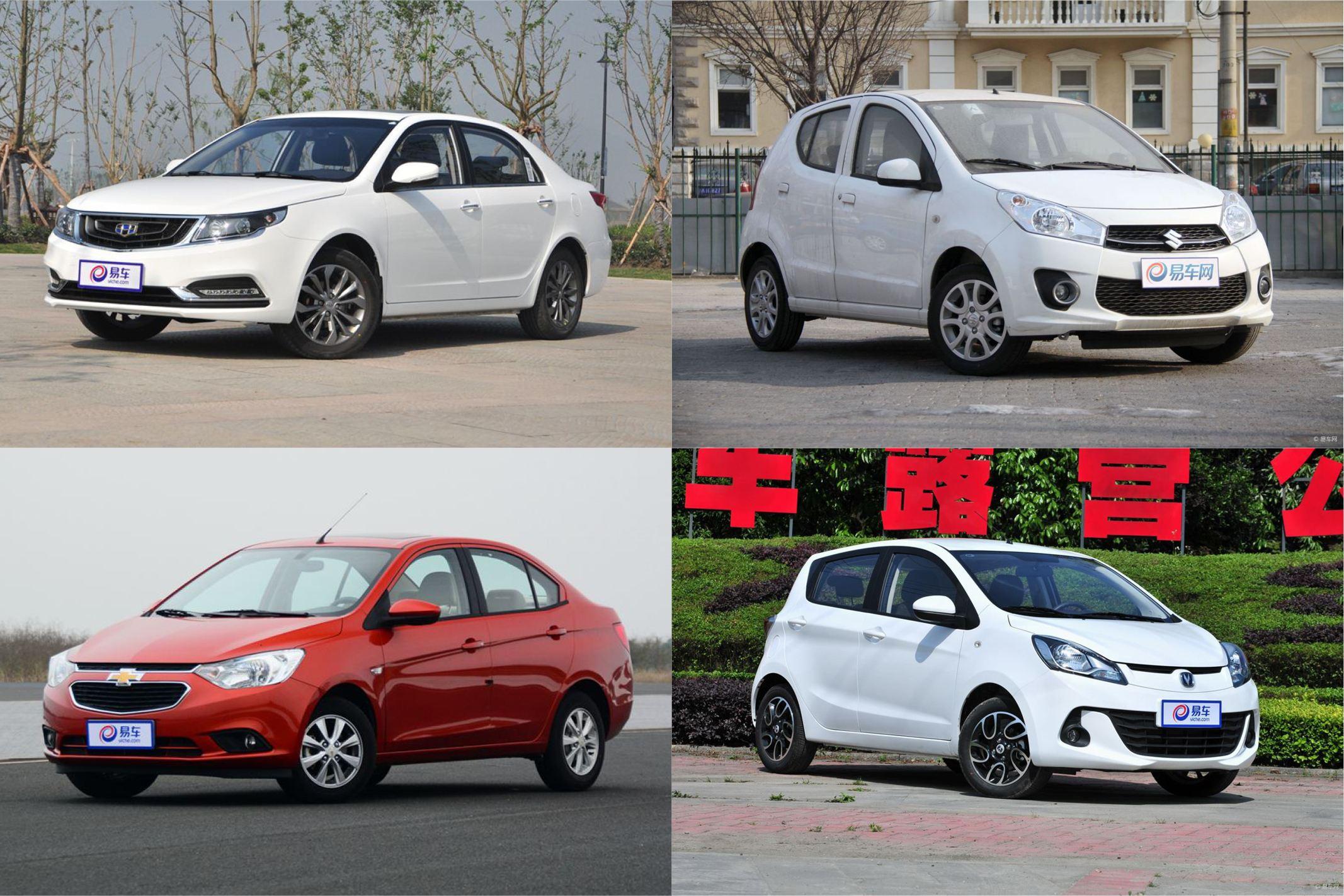 还是轿车便宜 每月闲钱4000元能买什么轿车?