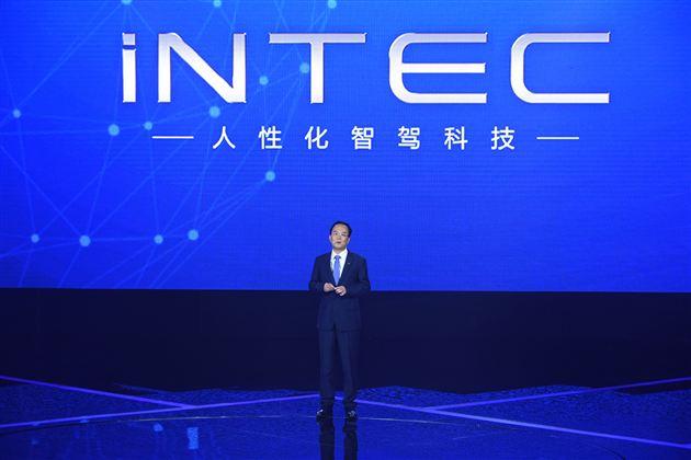 吉利发布iNTEC技术品牌 将普及五大核心技术