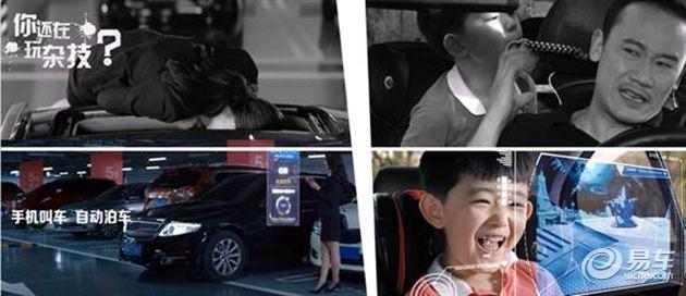 """上海车展:""""技术让梦想照进现实"""""""