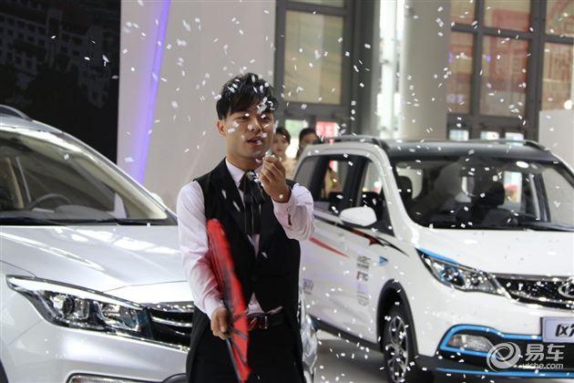 长安欧尚在2017海西车展获得圆满成功图片 49598 630x420
