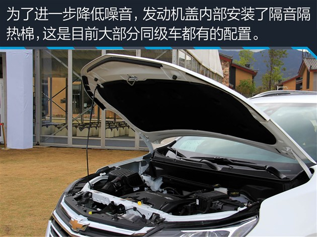 这个隔音棉是同级对手科迪亚克所不具备的,ANC主动降噪技术也极大的增加了行车过程中的静谧性。
