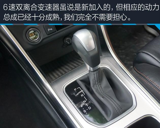 在相同价位中只有比亚迪S7搭载了同款发动机和宋动力大小完全一致。在外观方面,宋采用了大量的曲线勾勒,品牌辨识度比较高。
