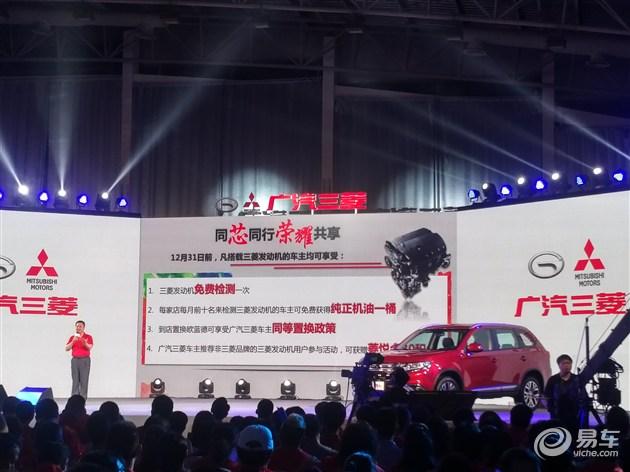 欧蓝德2.0L两驱荣耀版将于6月10日上市 配置小幅升级