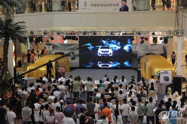 中国豪华SUV开创者—WEY保定上市发布会盛大举行