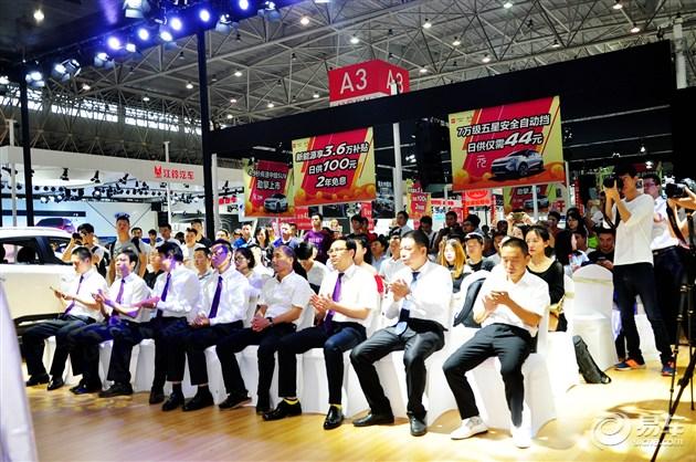 两大领域新品亮相  江淮汽车强力出击武汉华中国际车展