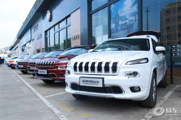 专业级中高端城市四驱SUV 2017款全新Jeep自由光昆明试驾