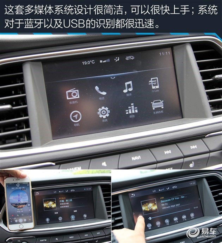 易车 > 正文   gs4出自张帆之手--中国汽车设计师的领军人物.图片