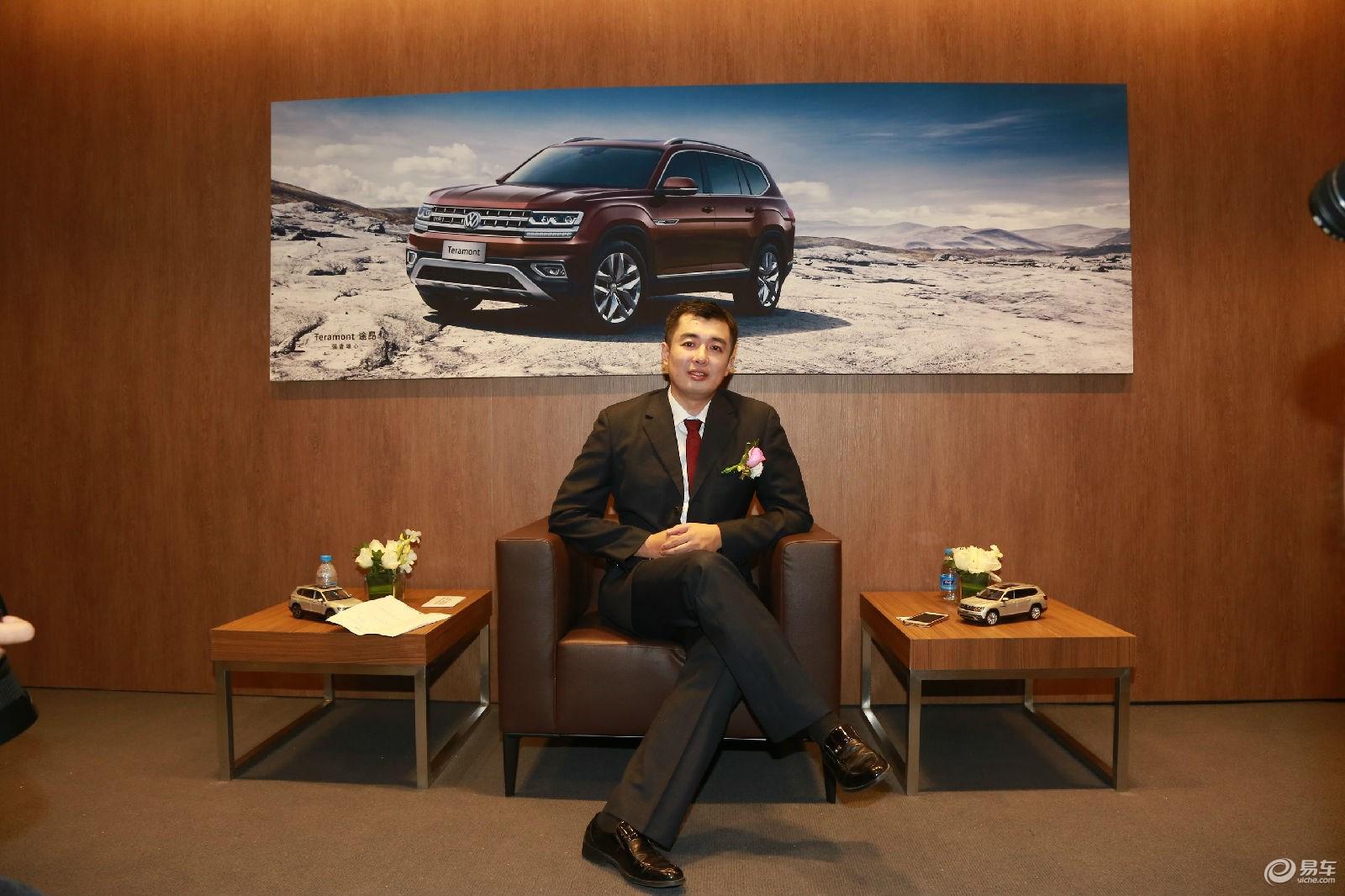 上汽大众大众品牌华南区SUV战略发布专访