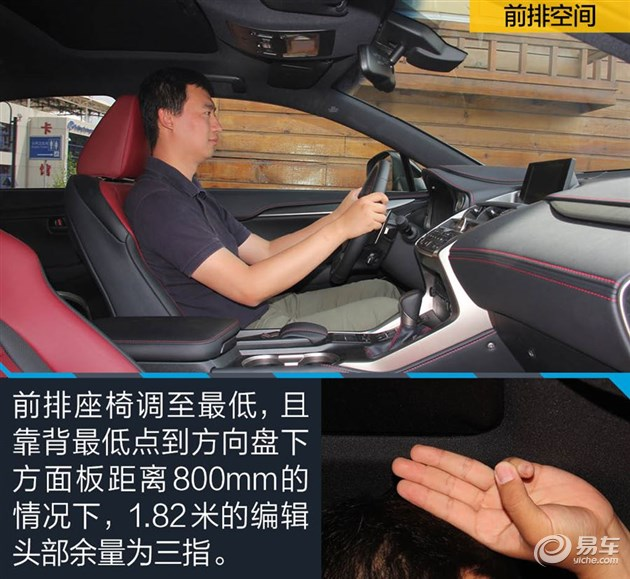 """满足""""买新不买旧""""情节 豪华运动中型SUV推荐"""