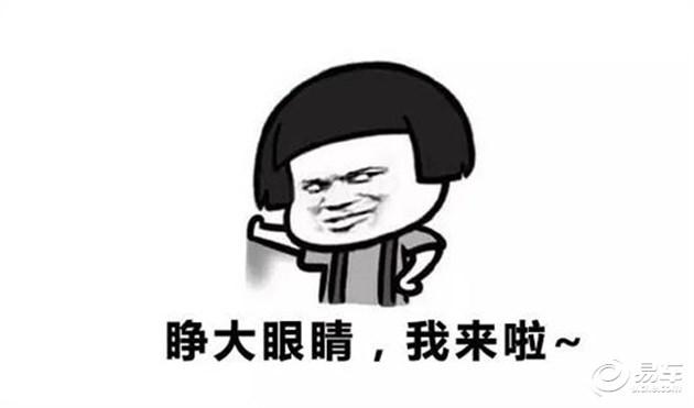 达州智诚宝骏310W实车到店 火热预售中