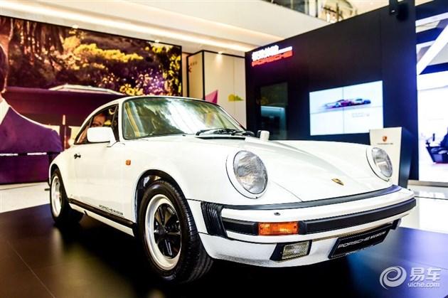 展示区还陈列着从德国远道而来的1974年第二代保时捷911经典老爷车,让