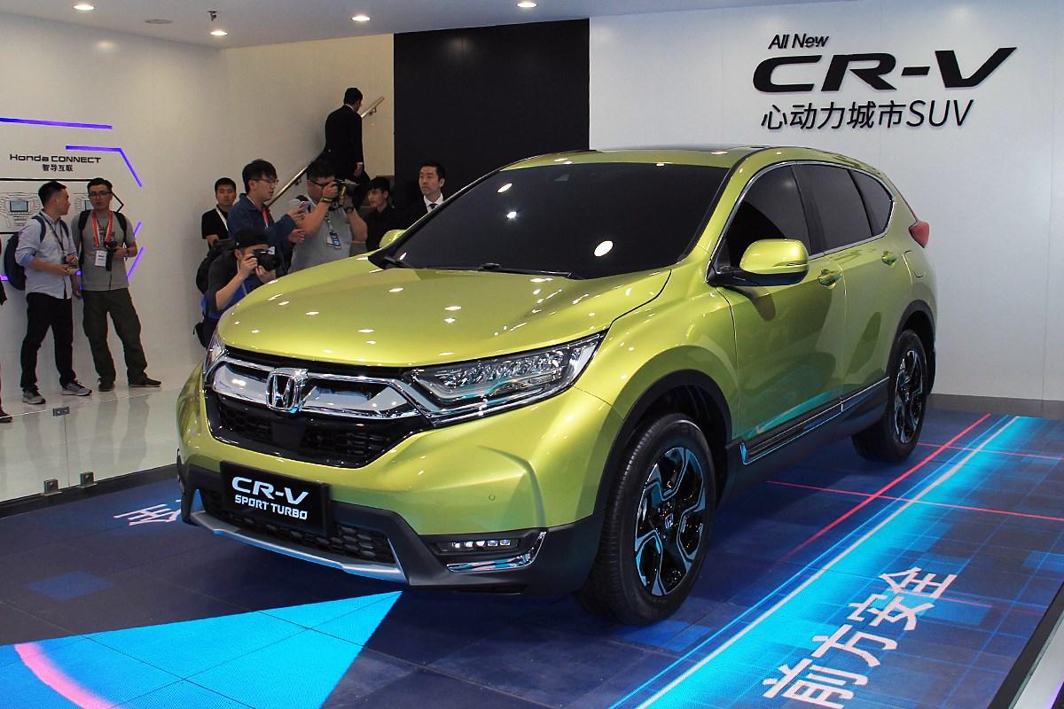 本田全新CR-V更多配置曝光 或售18.58-23.88万元