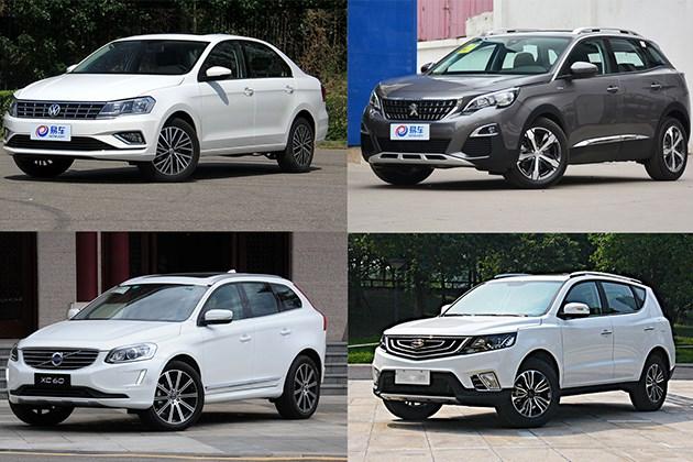 成都不止美女和熊猫 还产汽车 盘点成都造的畅销车型