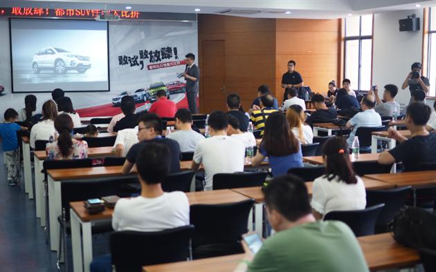 有型有款的新青年 城市SUV对比试驾会南京收官