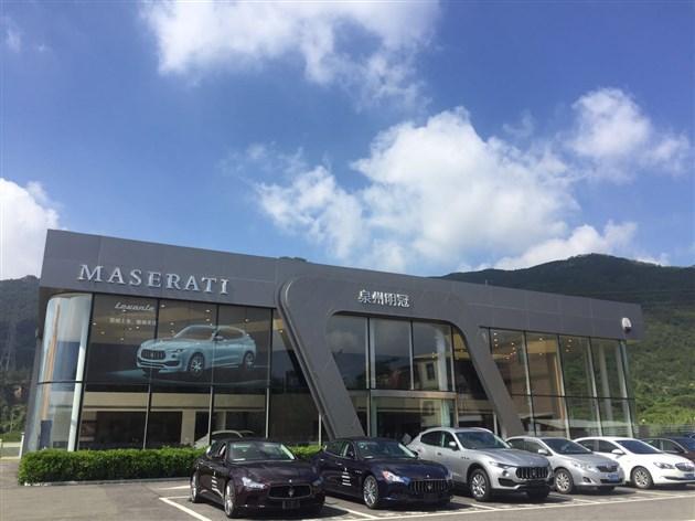 7月4日,与Maserati一起,与东山岛来一次惊艳的约会