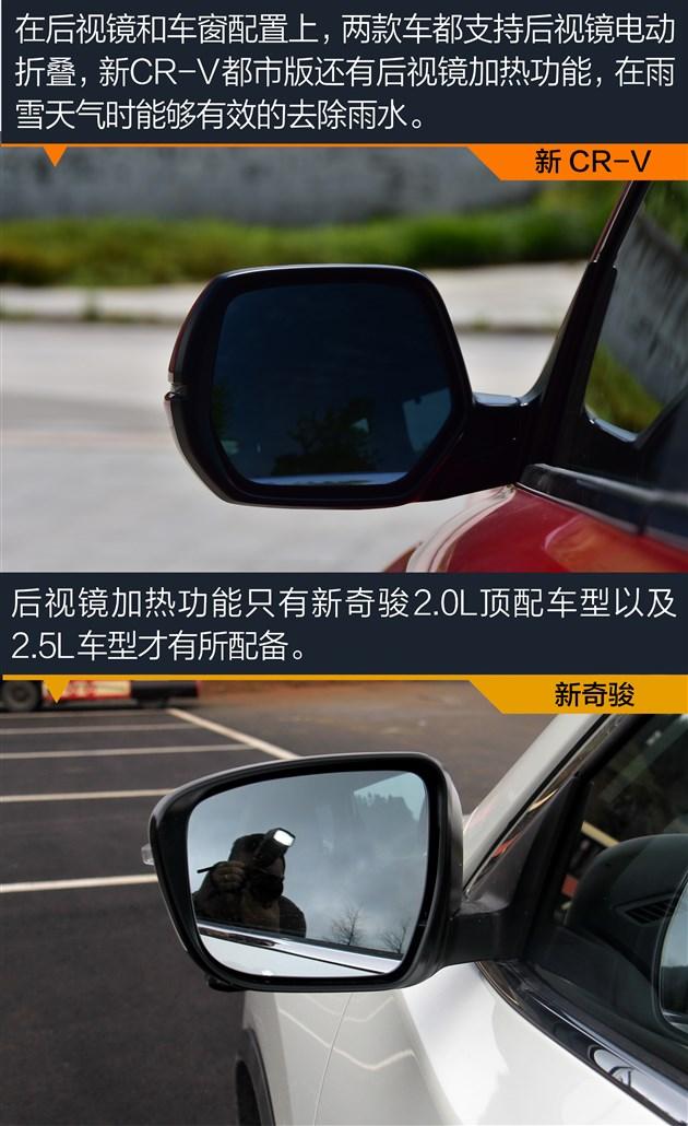 除了配备后排隐私玻璃外,新CR-V都市版的玻璃还是隔热玻璃,日晒很强时,它可以有效地降低车内温度,在一定程度上可以缓解空调的工作负荷,间接节省燃油。