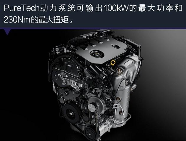 其使用了能让发动机更快预热的铝制铸铁缸体衬板,并且运用了低摩擦材料和新开发的冷却系统降低了燃油的消耗。与相同动力的四缸发动机相比碳排放更是低了21%。